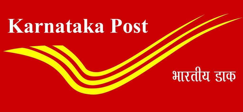 Karnataka Post Office GDS Recruitment 2020