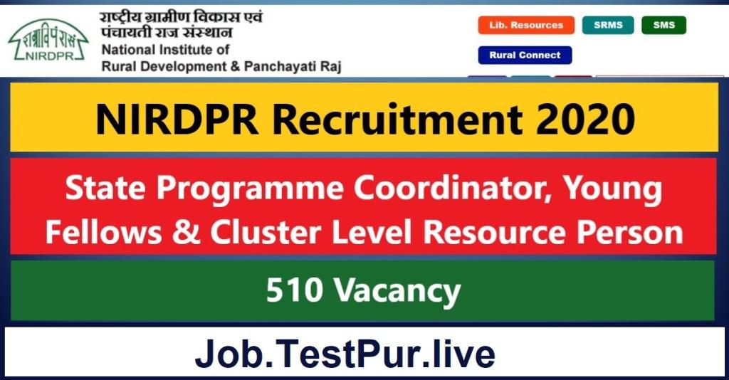 Panchayati Raj Job Vacancy