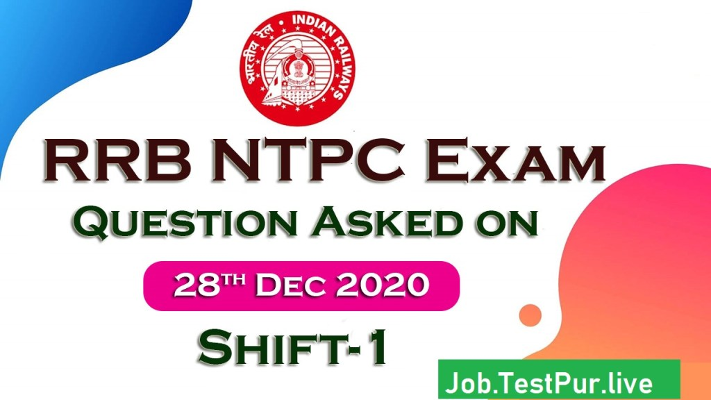 real Question Paper NTPC