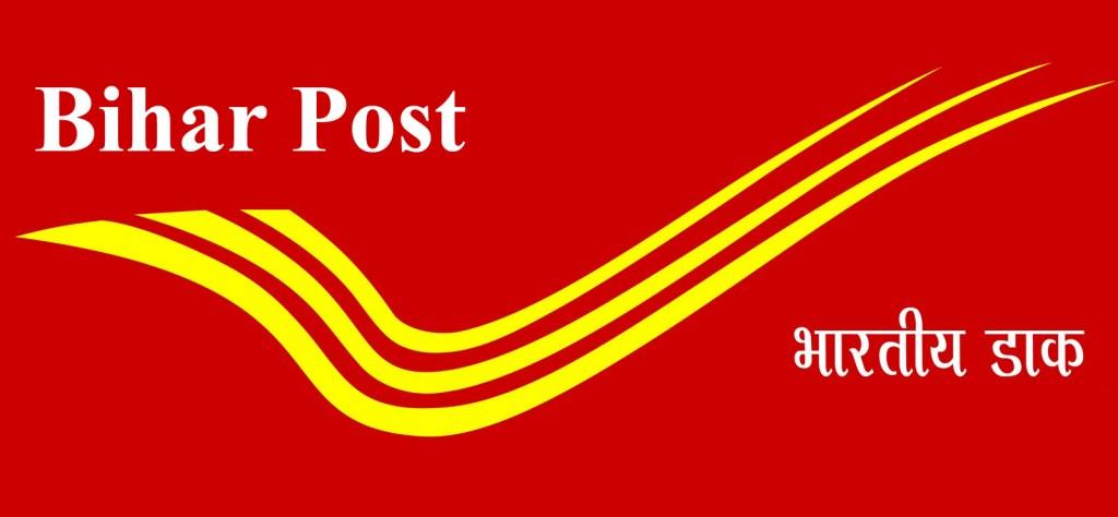 Bihar GDS 2021