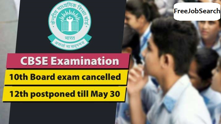 Cbse exam cancel free job search