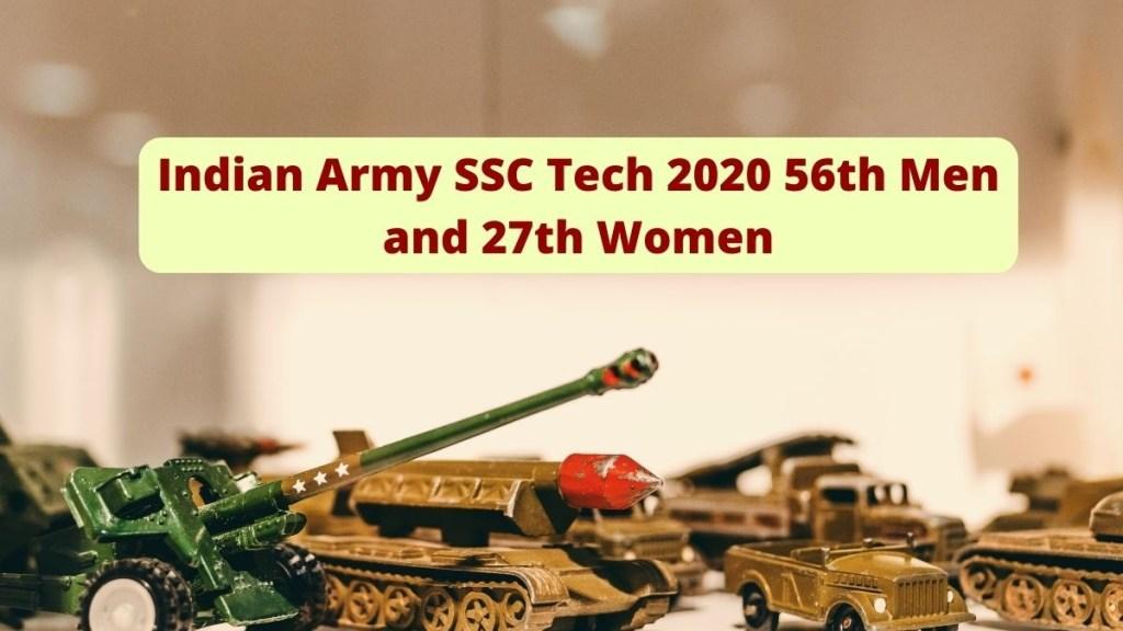 28th SSC (Women) Technical free job search