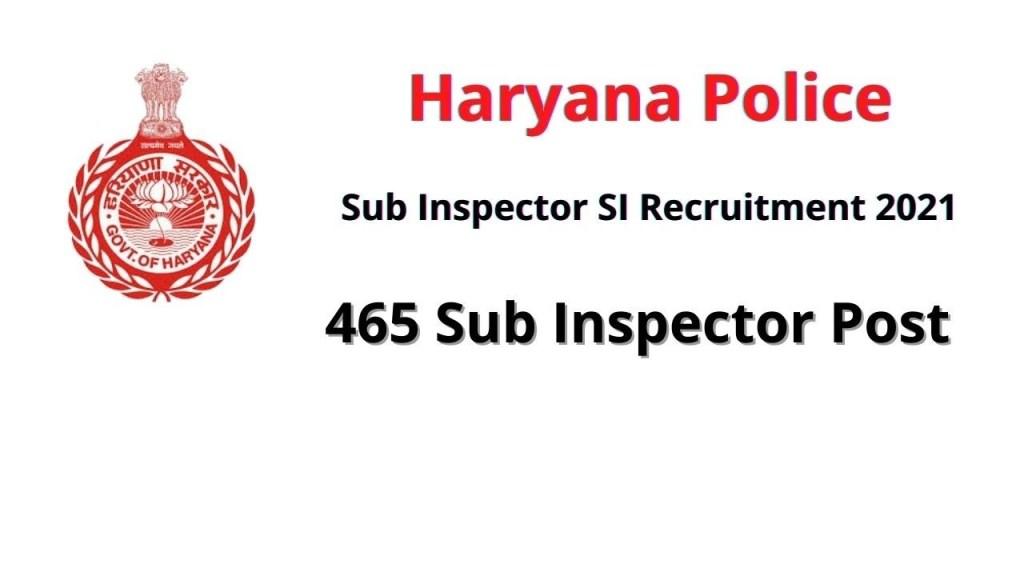 HSSC SI Free Job Search