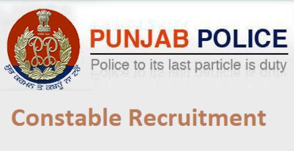 Punjab Police Constable job 2021 Free Job Search