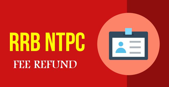 NTPC CBT 1 Exam Fee Refund