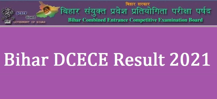DCECE Polytechnic/ Diploma Admission Result 2021 Free Job search