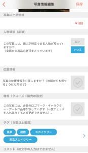 2016-11-25_11-50-15_000