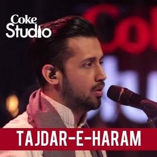 Tajdareharam Free Karaoke  Coke Studio Karaoke