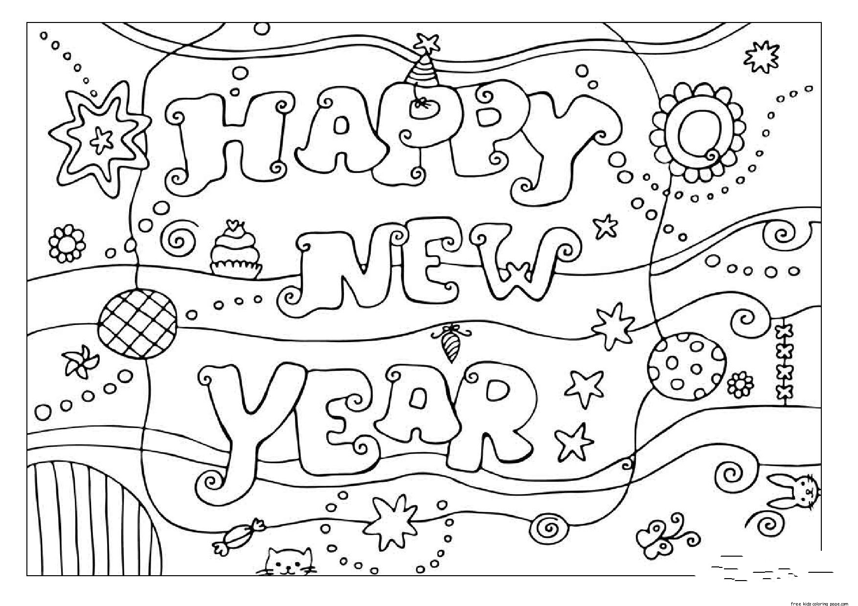 Printable Coloring Pages Happy New Year Free Printable