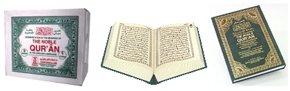 The Noble Quran, © Dar-us-Salam