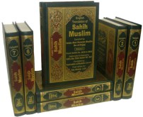 Sahih Muslim in The English Language By Abdul Hamid Siddiqui