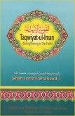 Taqwiyatul Eemaan by Shah Ismail Dehlwi