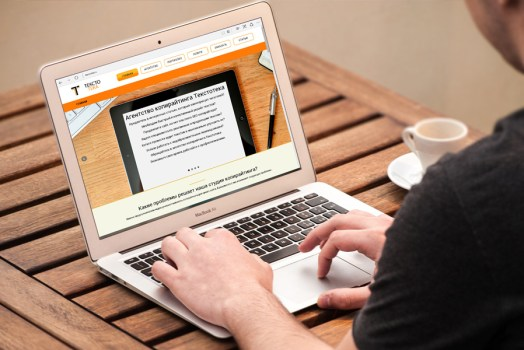 The profession is copywriter and rewriter. Writing articles on income
