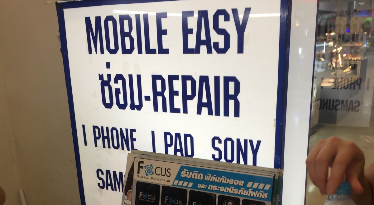 Best Phone Repair in Koh Samui