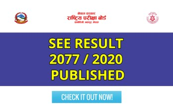 see result 2077 2020 check online