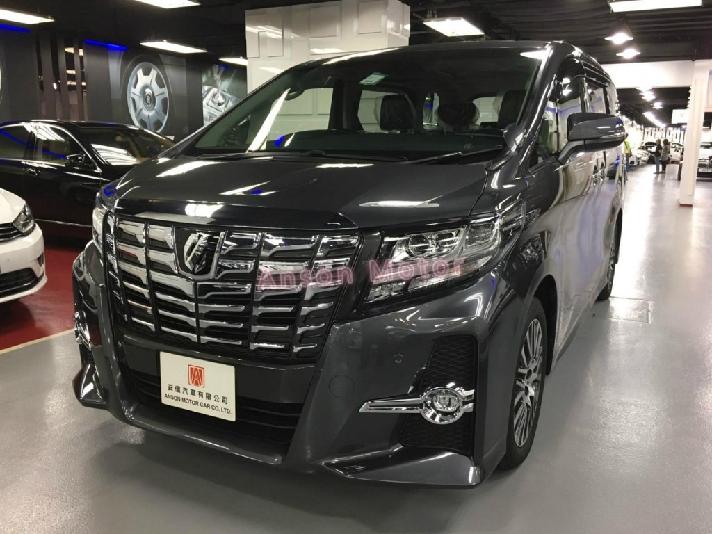 brand new toyota alphard price spesifikasi all kijang innova diesel anson motor car co ltd 2 5 sc