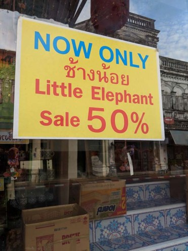 You can buy a little elephant for half off!