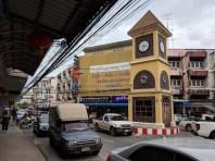 Downtown Pak Chong
