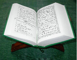 Holy Qur'an Sharrieff