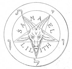 pentagram, rams head, sigil of baphomet