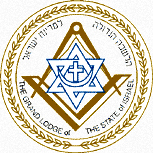 middle east freemasonry, holy land freemasonry,