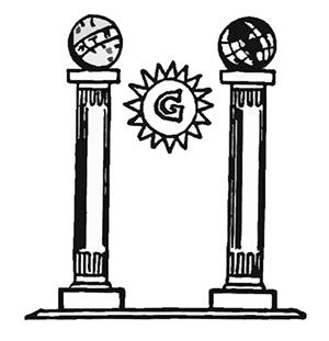 masonic pillars boaz and jachin