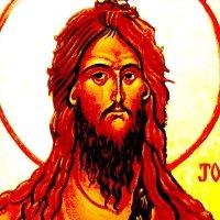 Saint John's Day