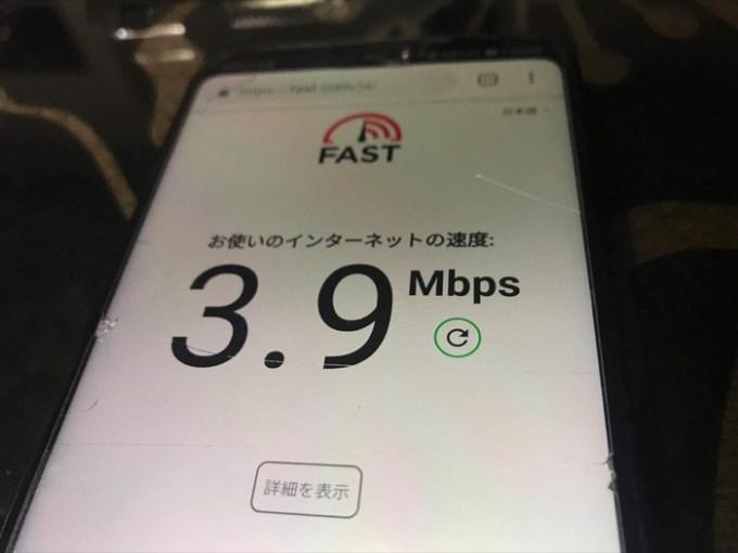 ジャパンSIMカード:アンドロイド(3G)