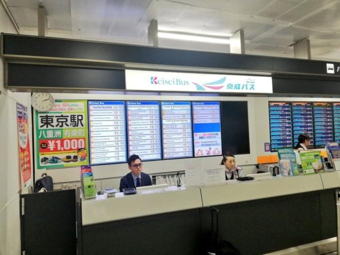 成田空港〜東京駅900円バス、京成バスカウンター