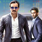 Download Movie: Baazaar (2018) Mp4 & 3GP[Bollywood]