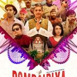 DOWNLOAD MOVIE: Bombairiya (2019)