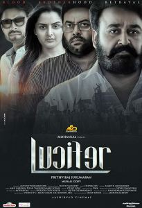 Download Movie Lucifer (2019) [India] Mp4,Lucifer (2019) [India] Movie, Lucifer (2019) [India], Download Lucifer (2019) [India] Mp4, Lucifer (2019) [India] trailer, Lucifer (2019) [India] cast, Lucifer (2019) [India] review, Lucifer (2019) [India] Mp4 Download