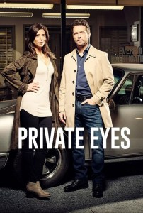 Privates eyes Movie cover