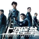 Download Movie: Shanghai Fortress (2019) Mp4