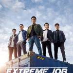 Extreme Job (2019) [Korean] Movie