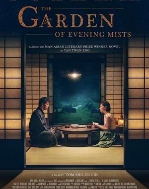 Download The Garden of Evening Mists (2019) Full Movie Mp4
