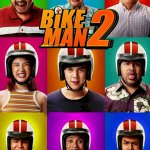 Download Movie Bikeman (2019) (Thai) Mp4