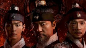 Joseon Exorcist Season 1 Episode 1 (Korean Drama)