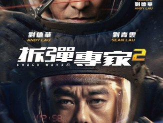 Shock Wave 2 (2020) (Chinese)