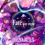 Download Movie Fate/Stay Night: Heaven's Feel – III (2020) (Animation) Mp4