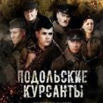 Download Movie The Last Frontier (2020) (Russian) Mp4
