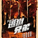 Download Movie Breakout Brothers (2020) (Chinese) Mp4