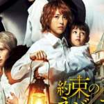 Download Movie The Promised Neverland (2020) (Japanese) Mp4