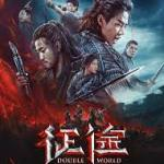 Download Movie Double World (2020) Mp4