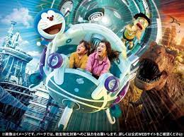 Stand by Me Doraemon 2 (2020) (Animation) (Japanese)