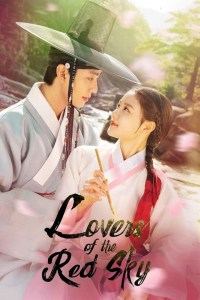 Lovers of the Red Sky Season 1 Episode 6