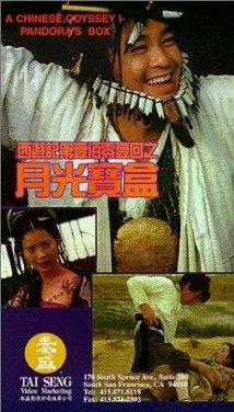 Nonton Odyssey Sub Indo : nonton, odyssey, Chinese, Odyssey, Pandora's, (1995), Nonton, Online, Subtitle,, Movies,, Tonton, Movie