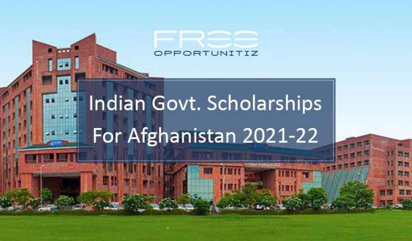 بورسیه هند برای افغانستان