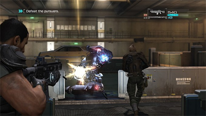 Binary Domain ScreenShot 2