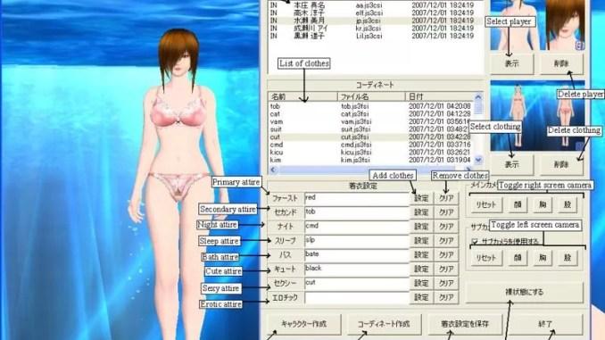 Artificial Girl 3 ScreenShot 1